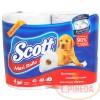 Papel Higienico Scott Maxi Rollo Triple Hoja X 4
