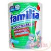 Toallas Cocina Familia X 120 Hojas Megarollo