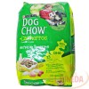 Cuido Perro Dog Chow 2000 G Cachorros Razas Medianas