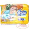 Pañal Pequeñin Extraproteccion Etapa 4 X 30 Fasado